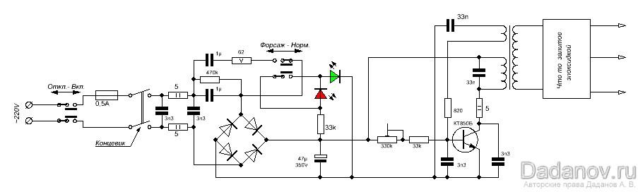 схема электрическая ионизатора супер плюс турбо