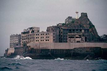 Заброшенный остров город