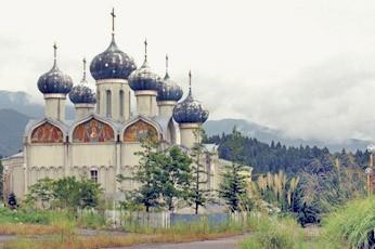 Тематический парк «Русская деревня» (Суибара, Япония)