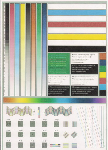 HP-121  не печатает  цвет