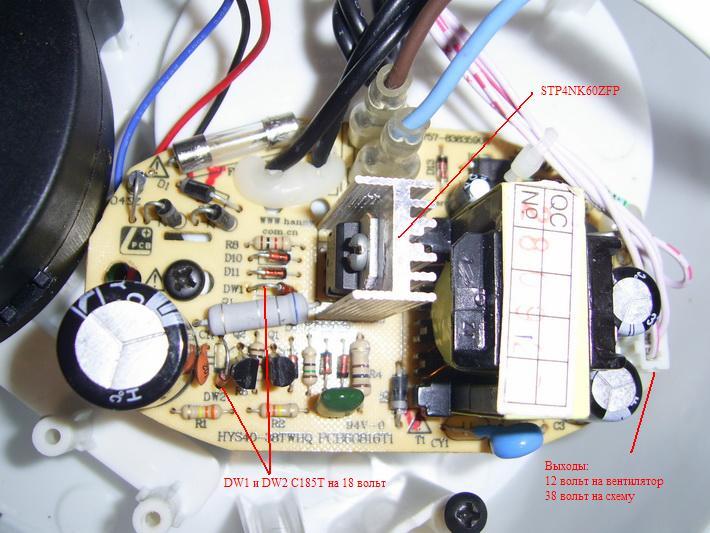 схема ремонт увлажнитель воздуха для комнаты