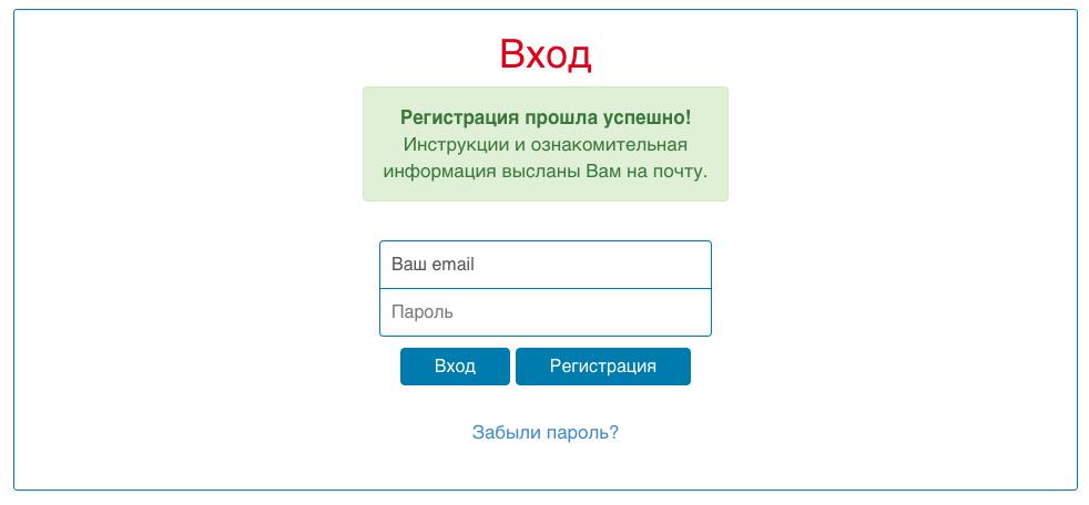 Как пользоваться кэшбеком Aliexpress, подробная инструкция