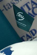 Новая доменная зона России — .рф, какие перспективы?