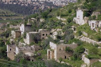 Деревня Лифта (Иерусалим, Израиль)