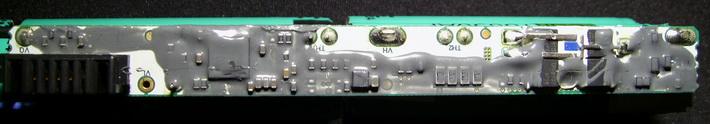 Контроллер аккумулятора ноутбука