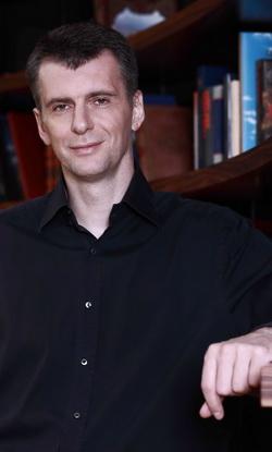 Михаил Прохоров глазами гражданина России