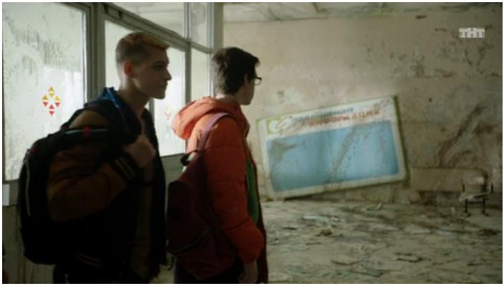 Чернобыль. Зона отчуждения: 3 серия (Граница)