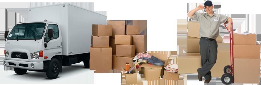 Услуги грузчиков при офисном и квартирном переездах
